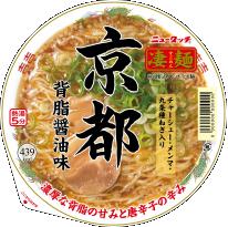 京都背脂醤油味
